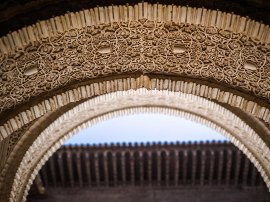 detalle puerta alhambra granada